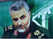 حضور ایران در سوریه ؛ آینده نگری رهبری