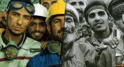 انتظار شهیدان، دفاع در جنگ اقتصادی