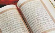 قرآن، کتابی که عقل را به چالش می کشد