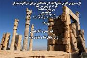 آثار باستانی ؛ محلی برای تفکر در احوال گذشتگان