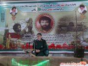 شهید روح الله شنبه ای ، قهرمان ایلامی و اولین فرمانده شهید دفاع مقدس