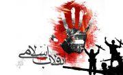 انقلابی که به تدریج قوی و دشمن شکن شد…