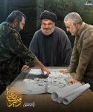 حماسه ای که سردار در جنگ ۳۳ روزه، به نفع ایران آفرید