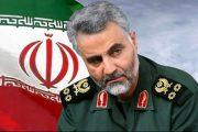 سردار سلیمانی؛ نماد عزت و غرور ایرانی