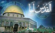 بهانه هایی برای کمرنگ کردن آرمان فلسطین