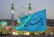 حضرت حجت، شیعیانش را رها نمی کند