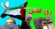 غیرت مسلمانی باید بجوشد…