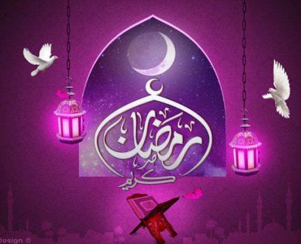برای نماز و روزه فوت شده، چقدر غصه می خوریم؟