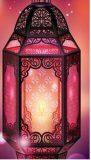 در ماه رمضان برای آخرت خود حسابی باز کن