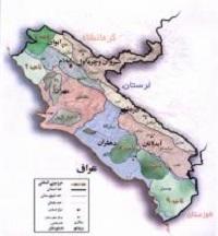 پیشینه تاریخی و موقعیت جغرافیایی ایلام
