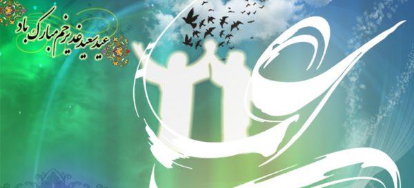 حیات سیاسی و معنوی حضرت عبدالعظیم حسنی