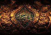 حضرت زهرا (س) و پشت پا زدن به سبک زندگی آقازادگی