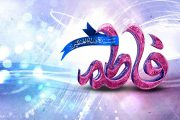 کشته شدن امام حسین(علیهالسلام) علت عدم خوشحالی مادر