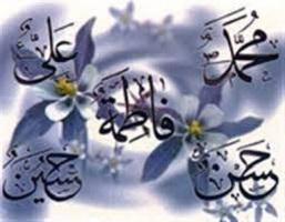 مناظره و اثبات ولایت اهل بیت علیهم السلام