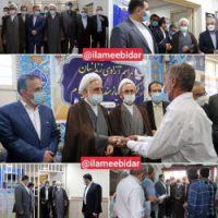 پانزده زندانی جرائم مالی در ایلام آزاد شدند